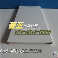 0.6 mm平面条扣板 冲孔铝条板