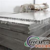 耐磨超硬7A52铝合金