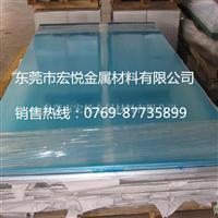 供应ADC10铸造铝板 厂家