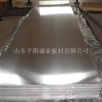3003H24铝板 济南铝板