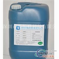 供应铝合金脱脂剂铝合金清洗剂
