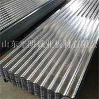 750型铝瓦楞板 河南铝板厂