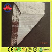 贴棉铝箔 防火 铝箔玻纤布