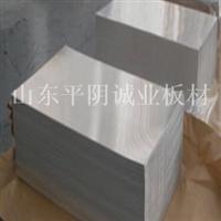 1050純鋁板 廠家濟南鋁廠