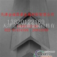6061T6铝槽,铝合金槽