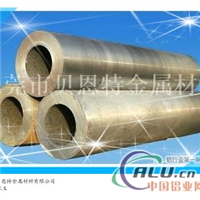 C61400铝青铜管价格