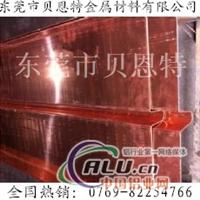 TU2紫铜排价格