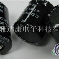 铝电解电容器160v2200uF