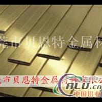 H90黄铜条价格