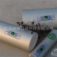 黑龙江  铝合金衬塑复合管  厂家