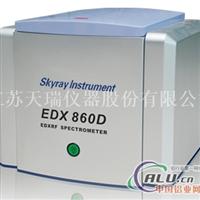 荧光光谱分析仪