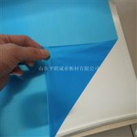 铝标牌装饰用铝板 交通标牌铝板