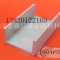 铝合金槽,氧化6063铝槽