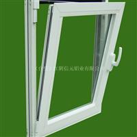 提供铝合金门窗制作及安装