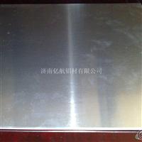 山东1060保温铝板,保温铝板价格