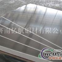 半硬H24铝板厂家,1060H24铝板