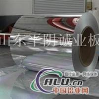 铝卷铝皮 保温用铝板卷