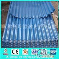 3003压型铝板型号压型铝板价格