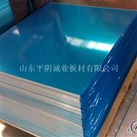 覆膜铝板 蓝色微粘膜