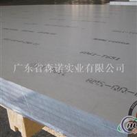 模具铝型材6082T6