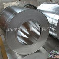 0.11.0厚铝卷 1060 3003