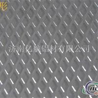 常年供应大小菱形花纹铝板厂家
