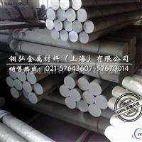 美国进口6082T451光亮铝管