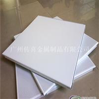 冲孔铝扣板,吸音铝扣板生产安装