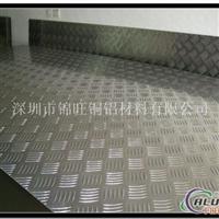 1.53米长宽五条筋花纹防滑铝板