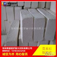 莫来石保温砖系列厂家直销