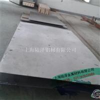 AA7075铝管 规格齐全