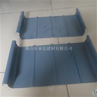65 直立锁边铝镁锰合金屋面板