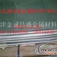 5083环保铝板、5154工业铝板