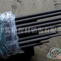 DCr68耐磨焊�l