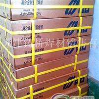 MSD68A耐磨焊�l