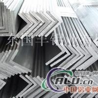 环保5052角铝多少钱一公斤