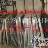 销售5052合金铝板、拉伸铝板