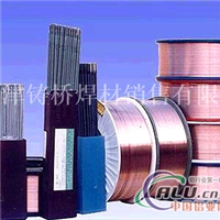 DCr62耐磨焊�l