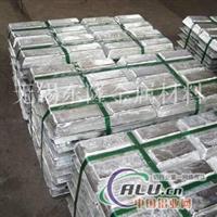 原厂现货 包铝   A00铝锭
