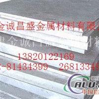 直销7075T651超硬铝板