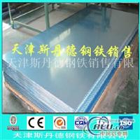 6061合金铝板的价格