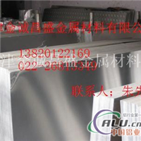 优质5052花纹铝板、国标中厚铝板