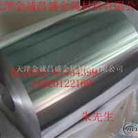 国标6061铝合金板、环保贴膜铝板