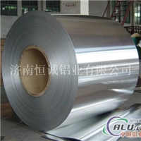 铝卷生产厂家