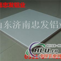 供应:铝天花板