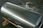 厂家供应 1060保温3003防锈铝卷 找中国铝业网