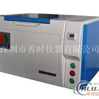 供应铝合金元素分析仪