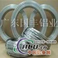 5056鋁鎂合金線價格