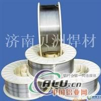 ER5183鋁鎂焊絲ER5183氣保焊絲