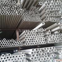 氧化高效能6063铝管